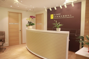 Hong Kong Obstetrics & Gynecology Examination Centre