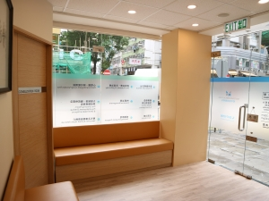 Midtown Medical Clinic